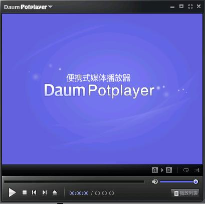 Windows 7 PotPlayer 1.7.21147 full