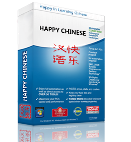 happy-chinese-slider-box[2]